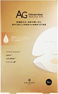 AG Ultimate Mask 面膜 5 片装