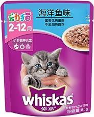 Whiskas伟嘉幼猫妙鲜包猫粮深海鲜鱼85g*12包