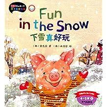 外研社英语分级阅读·丽声我的第一套亲子英文绘本:下雪真好玩(4-5岁上)(点读版)