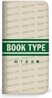 mitas iphone ケース392NB-0177-B/101DL 14_DELL Streak Pro (101DL) B(无皮带)