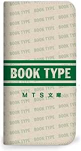 mitas iphone ケース392NB-0177-B/XT1541 23_Moto G 3rd Gen (XT1541) B(无皮带)