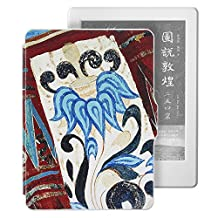 Kindle电子书阅读器 + 敦煌保护套超值套装(包含Kindle电子书阅读器 入门版-白、敦煌保护套-莲动福生)