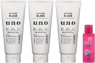 UNO 吾诺 碳活净颜洗面奶 130g*3个 附赠(UNO 活力保湿霜 男士面部护理 1个)柑橘绿色 套装