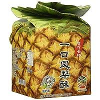 安心味觉 零食一口凤梨酥300g(台湾进口)