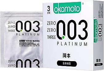 Okamoto 冈本 避孕套 超薄避孕套 003白金3片装 原装进口
