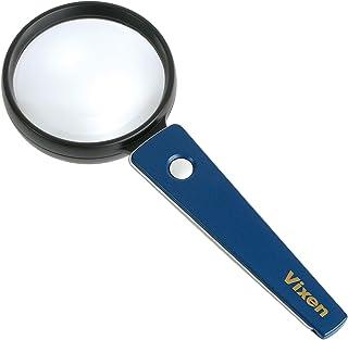 Vixen 威信 Luminor 75带灯 放大镜 蓝色