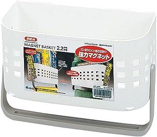 阿司倍鹭 REA 磁铁篮子 MB-3