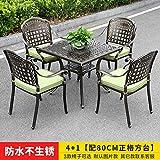 莫 家(MO JIA) 户外家具铸铝桌椅组合室外庭院桌椅露台铁艺桌椅休闲别墅花园阳台桌椅三五件套