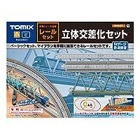TOMIX N轨距 轨道套装 立体交叉化套装 C型 91027 铁道模型 轨道套装