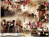 DVD长沙保卫战(6碟装)