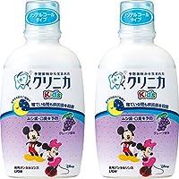ClinicaKid's 漱口水 葡萄味 250ml 2個