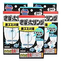 KOBAYASHI 小林制药 厕所清洁粉 强力 除菌 3包/盒 3盒装