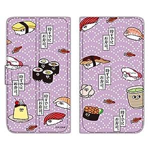时已经寿司。 翻盖保护套超薄翻盖印花各种寿司手机保护壳翻盖式适用于所有机型  いろいろ寿司B 4_ AQUOS PHONE CL IS17SH