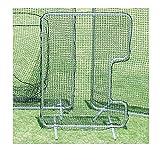 C 形垒球投手保护网