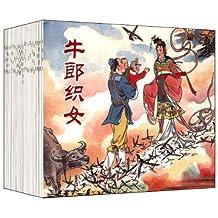 函装红皮书:中国民间故事(1-30)(套装共30册)