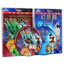 正版迪士尼动画片电影幻想曲+幻想曲2000DVD视频中英双语碟片