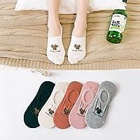Moonyland 女士短腰袜子 原宿短袜(15双装) 可爱小猫纯棉女士船袜 隐形袜 浅口硅胶防滑 (5色装)