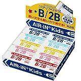 PLUS 橡皮擦 空气 儿童 20个装 ブルー、ライトブルー、イエロー、ピンク、レッド