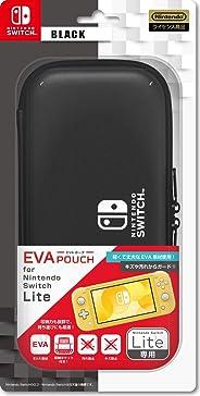 """任天堂 官方* Nintendo Switch Lite*收納袋""""EVA收納袋"""" - Switch-Variation_P 黑色"""