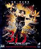 生化危机:战神再生(3D BD50蓝光碟)
