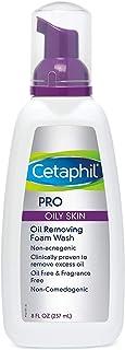 Cetaphil 丝塔芙 Pro去油泡沫洗面奶,8盎司/237ml(3件)