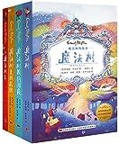 魔法树的故事:魔法树+魔法树顶的国度+魔法树上的居民等(套装共4册)