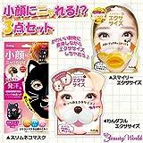 BeautyWorld 小脸 3件套(小脸猫面膜、狗狗造型脸部锻炼器、微笑脸部锻炼器)