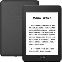 全新亞馬遜Kindle Paperwhite 電子書閱讀器—純平300ppi電子墨水屏,8GB機身內存, 防水濺功能