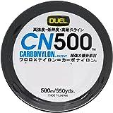 DUEL(DUEL) 碳尼龙线CN500 500m