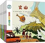 親親科學圖書館:第4輯(3-6歲)(套裝共10冊)