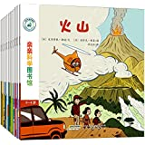 亲亲科学图书馆:第4辑(3-6岁)(套装共10册)