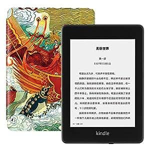 全新Kindle Paperwhite 8GB + 国家宝藏联名保护套套装,洛神赋