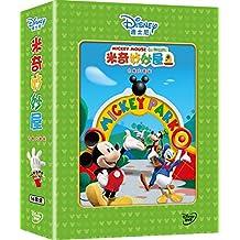 正版迪士尼系列:米奇妙妙屋合集 套装(16DVD)内赠迪士尼正版CD包