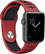 Apple 手表腕带龙图案双色硅胶表带 iWatch1/2/3 代通用
