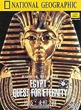 国家地理杂志:埃及:永恒之路(VCD)