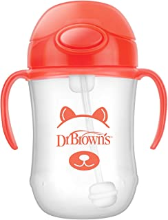 美国 Dr Brown's 布朗博士 9安士重力球吸管学饮杯(橙色 挂卡装)(6个月以上宝宝适用)