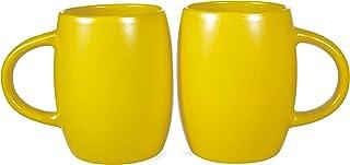 16 盎司(约 453.6 克)咖啡马克杯,2 个咖啡杯,茶,牛奶等(黄色)
