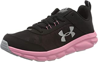 Under Armour 安德玛 Grade School Assert 8 中性儿童跑鞋