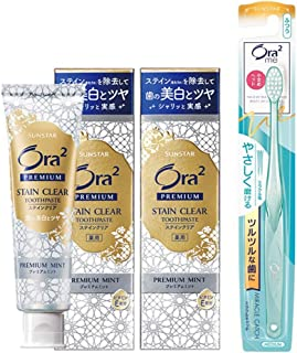 [*部外品] Ora2(Ora2) 高级 Stallia Hamy Kiki [ Premium Mint] <白色>×2个+附带牙刷【Amazon.co.jp限定】