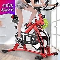 闪电客动感单车家用室内运动自行车超静音健身车脚踏减肥健身房器材雅典白豪华超软坐垫铝合金脚踏