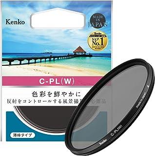Kenko肯高 PL 滤光镜 圆形 PL(W) PL(W) 67mm 反射镜用 薄 482131