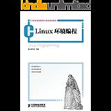 Linux环境编程 (21世纪高等教育计算机规划教材)