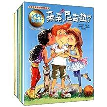 小淘气尼古拉系列(套装共8册)