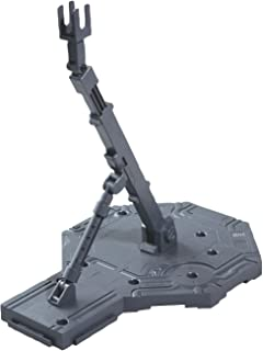 Bandai Hobby Action Base 1 展示架(1/100 比例),灰色