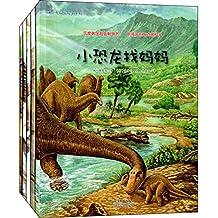 蒲公英科学绘本系列(第6辑):用孩子的方式讲科学(3-6岁)(26-30)(套装共5册)
