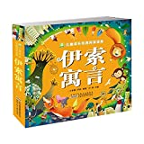 儿童成长经典阅读宝库 (伊索寓言)一年级小学生课外阅读故事书 彩图注音版