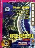 美国佛罗里达州和巴哈马群岛(DVD)