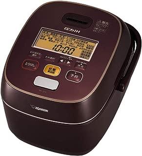 象印 ZOJIRUSHI IH壓力電飯煲 鉑金內膽 3L/5.5合 AI微智能電飯煲 需配變壓器使用