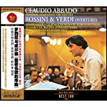 罗西尼与威尔第最著名歌剧序曲(CD)