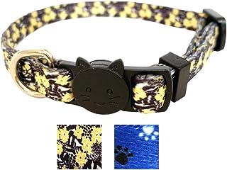 Buttercup 宠物柔软可调节猫狗项圈牵引绳个性化适用于大型中小型宠物散步训练跑步和户外 Yellow Florals Collar Cat Buckle - Xtra Small